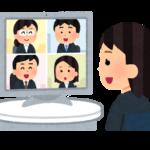伊藤会計事務所 WEB説明会